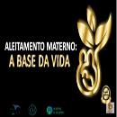 SMAM 2018, Pernambuco